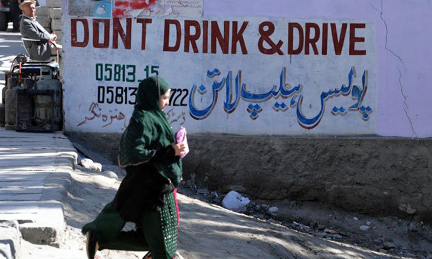 Wines made in the GB region of Hunza are popular with tourists. But visitors are advised to not go frolicking in their rented vehicles when under the influence.
