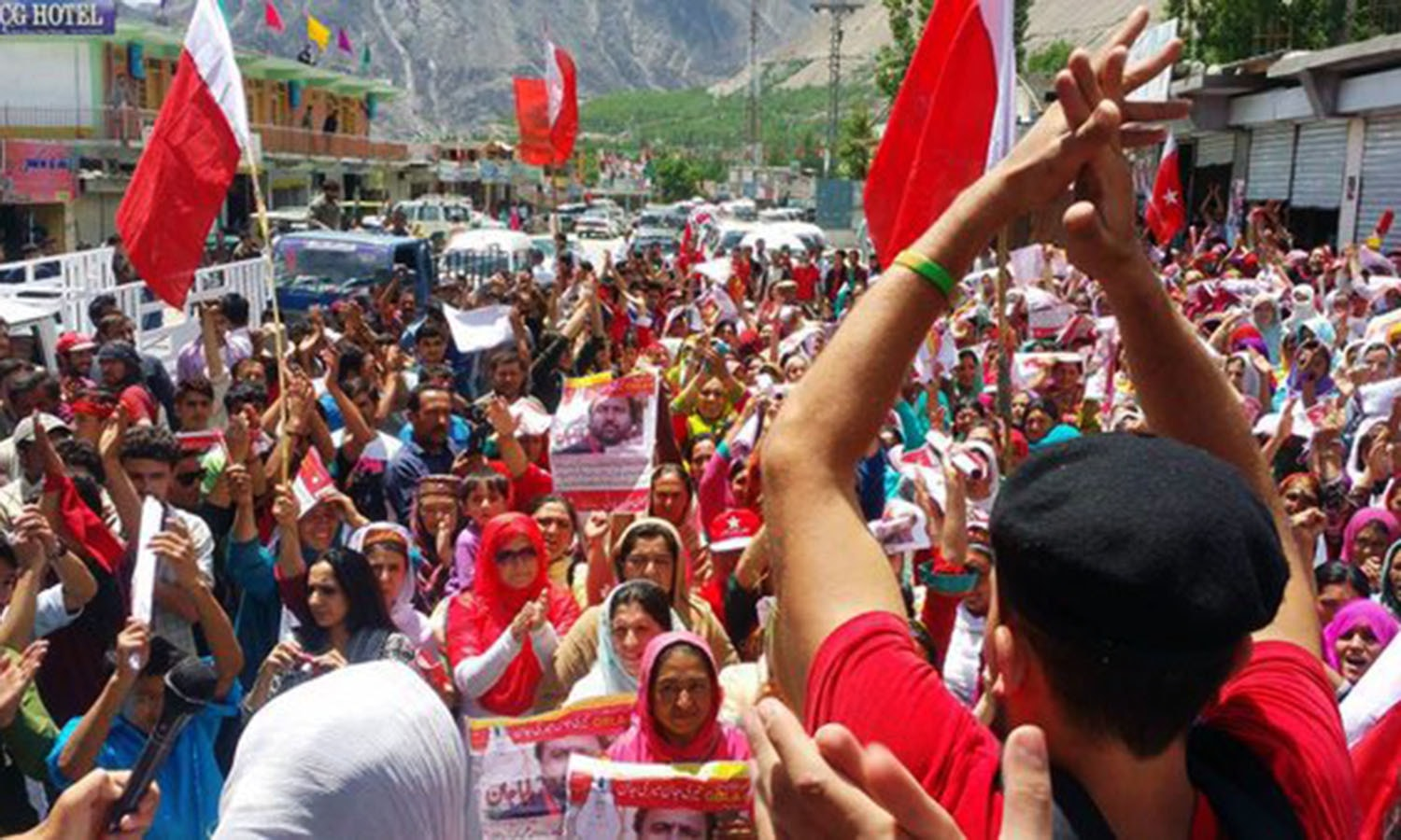 A protest rally in Gilgit City.