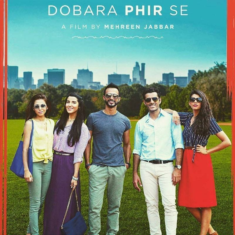 The official poster of Dobara Phir Se