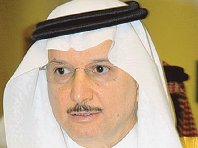 Appointment of new OIC chief okayed