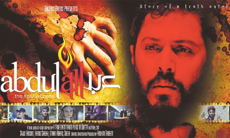 فلم 'عبداللہ' کا پوسٹر — فوٹو/ پبلسٹی