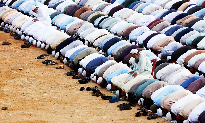 Allah Hafiz to Khuda Hafiz