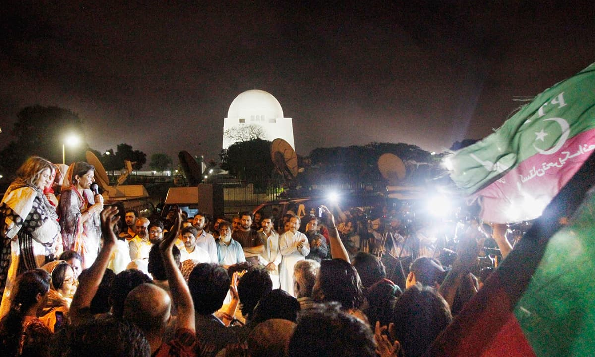Imran Khan's sister Aleema Khan, speaks to workers after the killing of party member Zahra Shahid Hussain on May 20, 2013, in Karachi | White Star