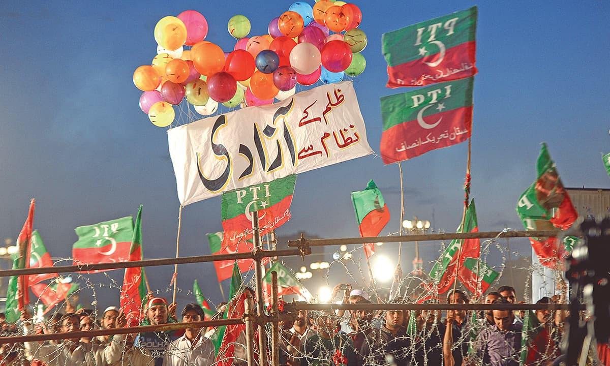 A Pakistan Tehreek-e-Insaf protest in Islamabad | Tanveer Shahzad, White Star