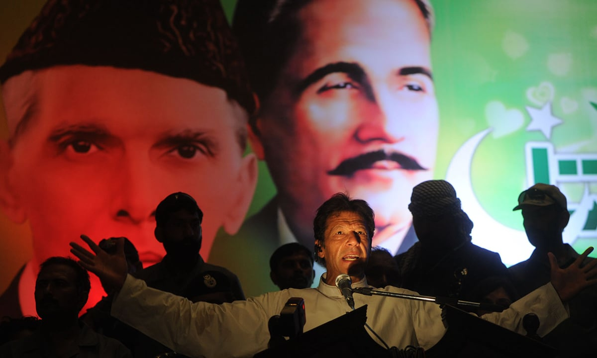 Imran Khan delivers an address in 2013   M Arif, White Star