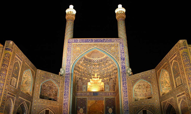 ایران میں اسفہان کی مسجد امام—۔
