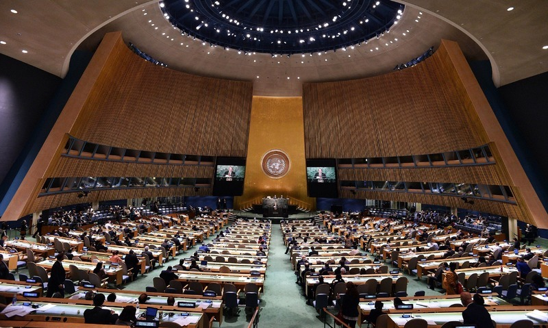Pakistan's resolution reaffirming people's right to self-determination adopted by UNGA committee