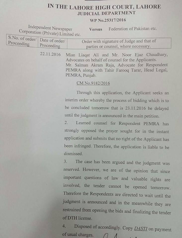 لاہور ہائیکورٹ کے جاری کردہ حکمِ امتناع کا عکس