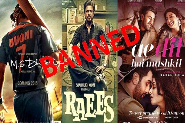 Battle of the bans