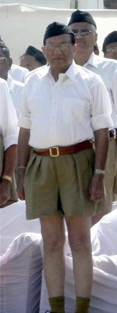 Indian PM Sri Sri Lal Chandan Mohan Papeeta.