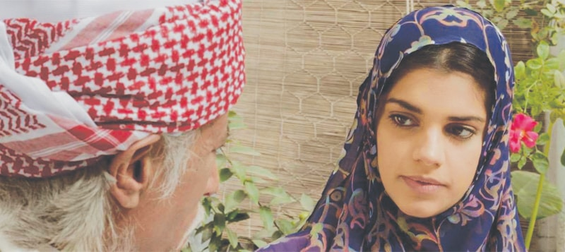Sanam Saeed in Rahm