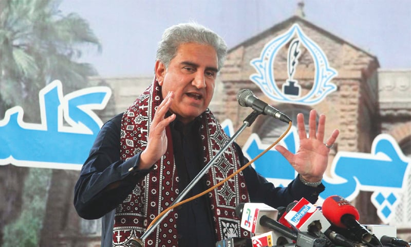 Shah Mehmood Qureshi speaking at the press conference.—INP