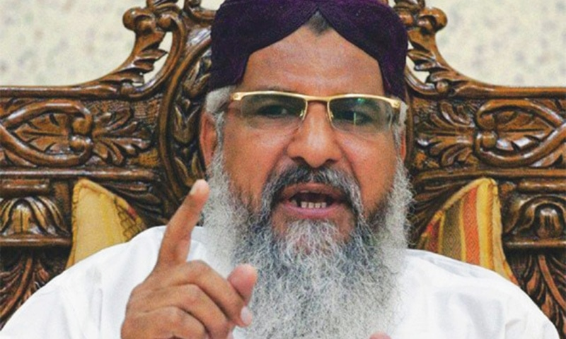 ASWJ chief allowed to contest Jhang by-election