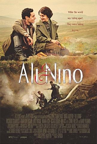 Publicity poster of Asif Kapadia's film adaptation of Ali and Nino. — IFC Films