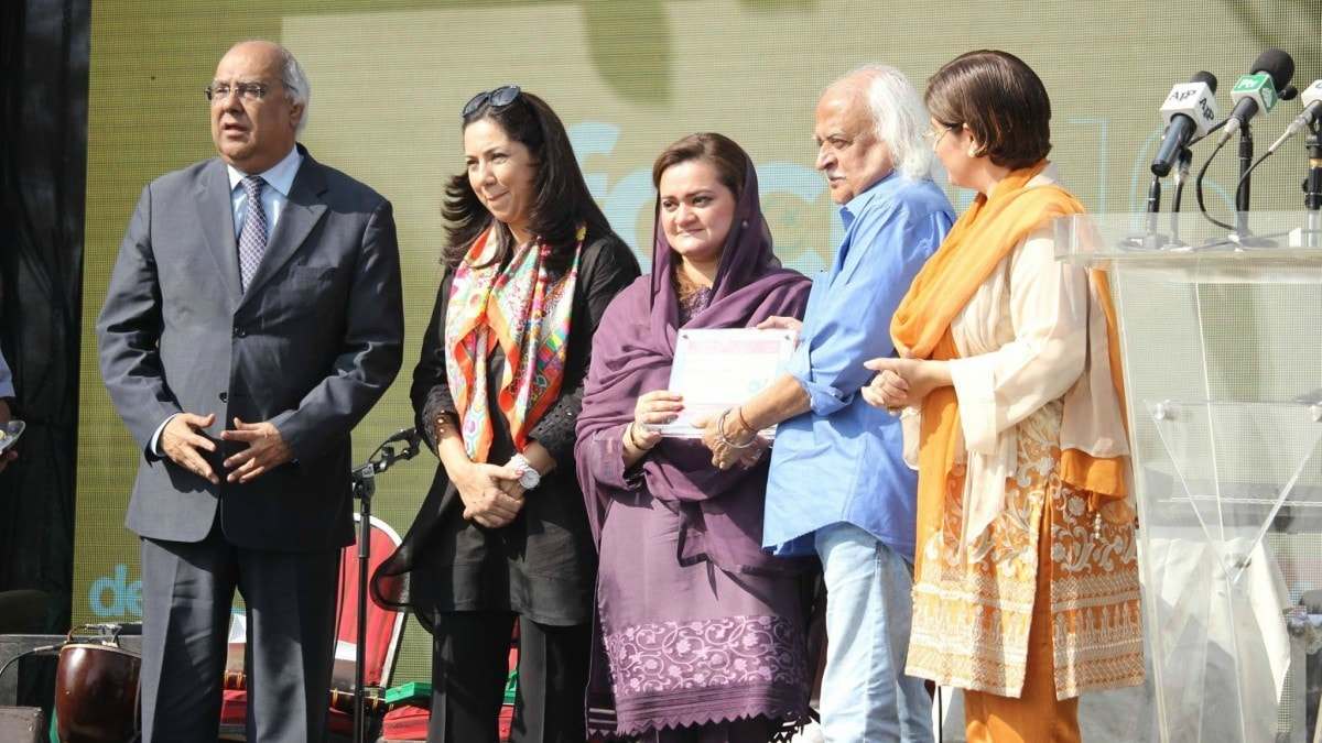 Focus PK was also attended by Minister for Information and Broadcasting Maryam Aurangzeb