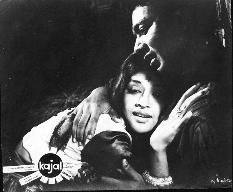 Publicity still from Nazrul Islam's Kajal, with music by Subol Das.