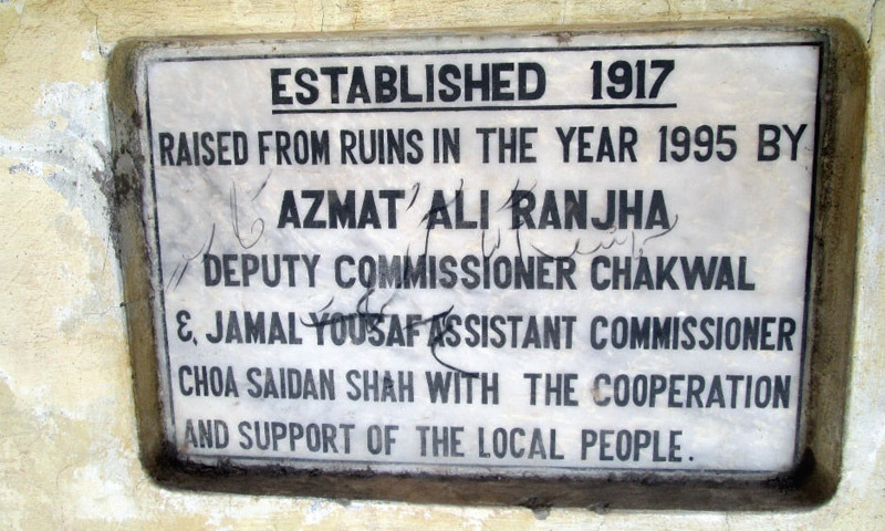 A plaque installed at a rest house in Aara village.