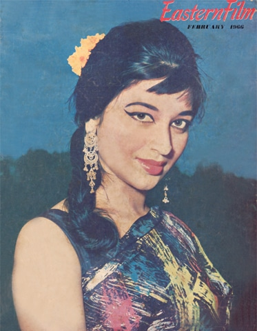 Renowned film actress Shabnam on the cover of the magazine Eastern Film