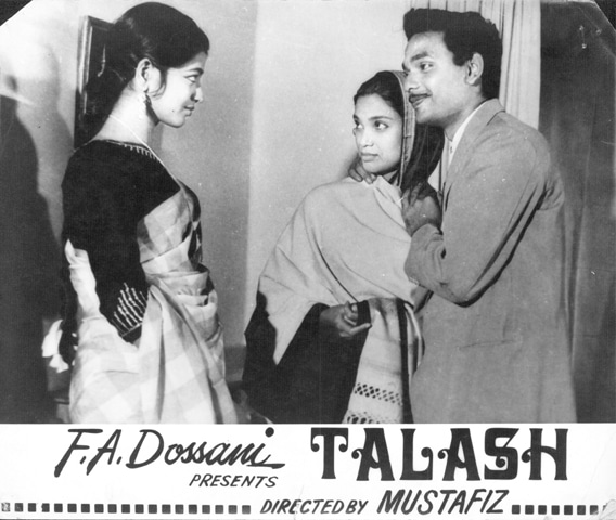 East Pakistan's film-makers brought vibrancy to Pakistani cinema: a publicity still from the movie Talash