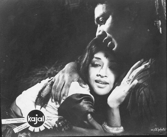 Publicity still from Nazrul Islam's Kajal, with music by Subol Das