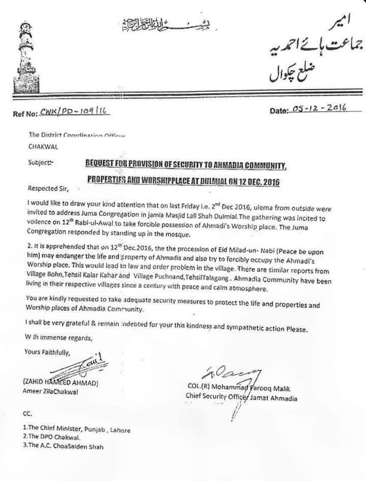 Letter sent by Ahmadiyya community dated December 5