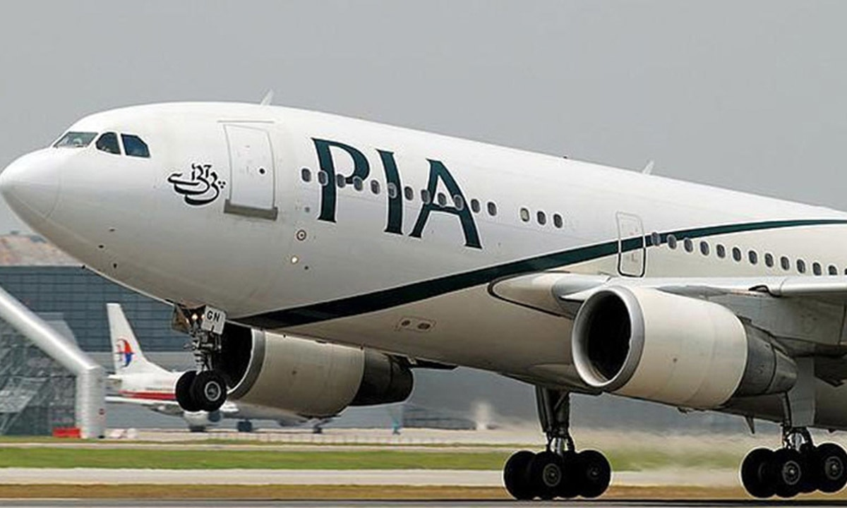 A PIA plane | File photo