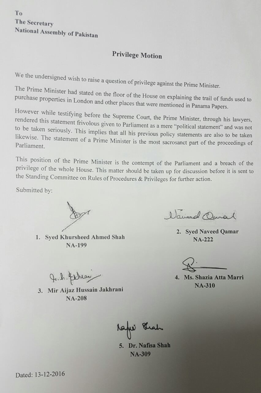 The privilege motion filed by PPP.