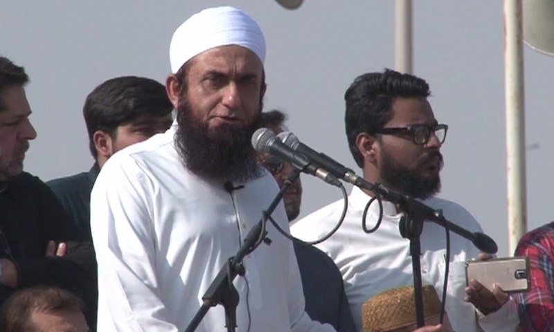 Maulana Tariq Jameel is expected to lead Jamshed's funeral prayers. ─ DawnNews