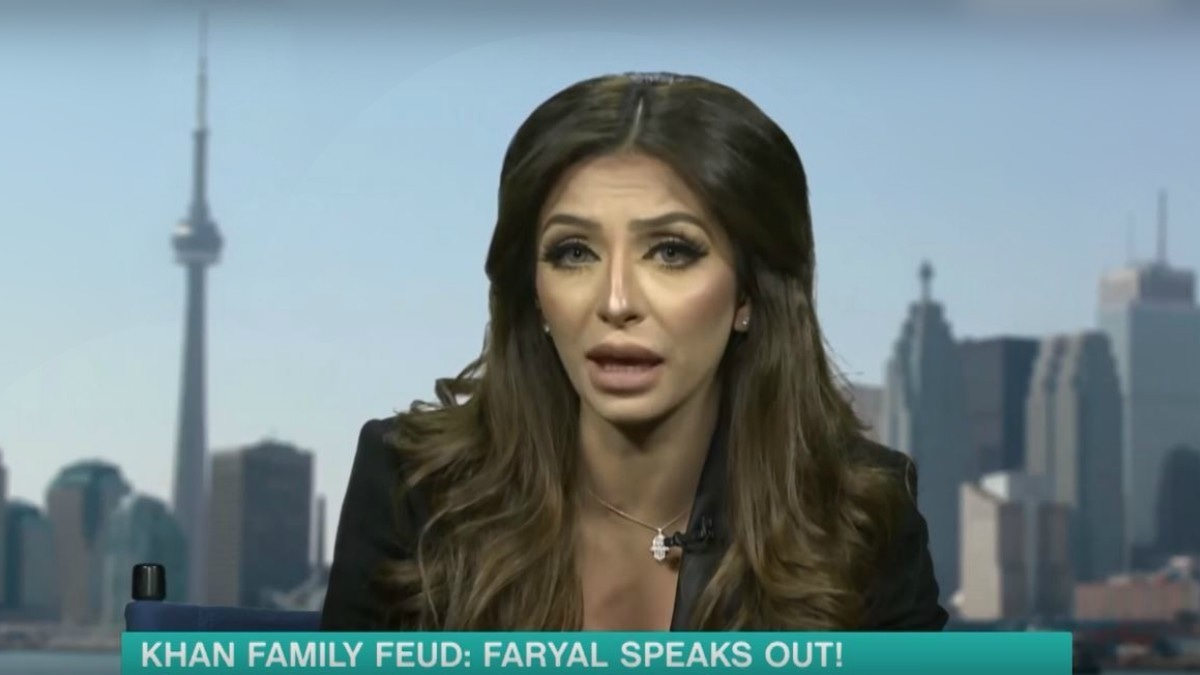 My relationship with Amir's family was 'one-way love', says Faryal Makhdoom in first TV interview