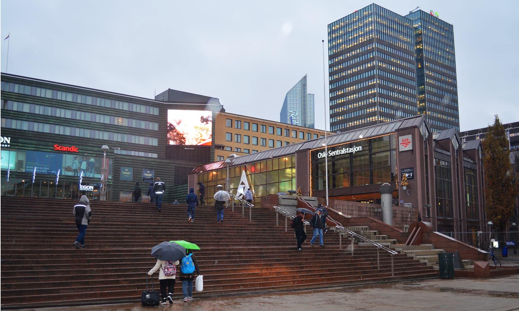 سینٹرل اسٹیشن، اوسلو — تصویر رمضان رفیق