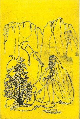 Old Stories, New Bridges - Chapter 3, Shahzaib Arif Sheikh and Veera Rustomji