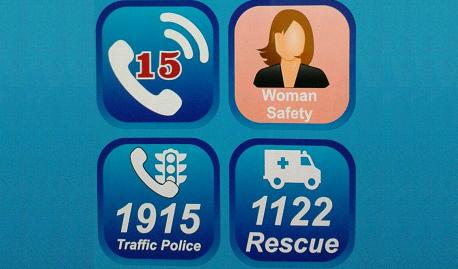 Punjab to combat women harassment through technology