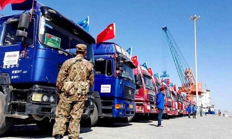 Has CPEC now kicked off?
