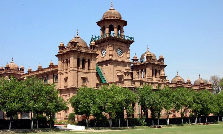 University of Peshawar (Pic: UoP).