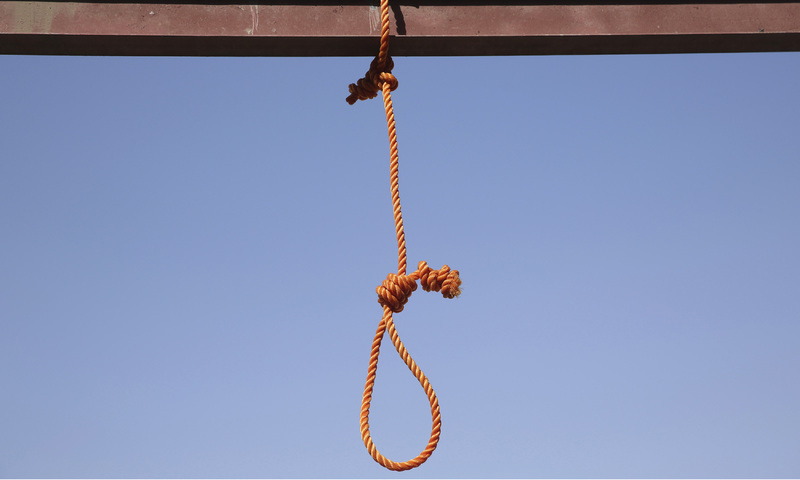 Reviewing the death penalty