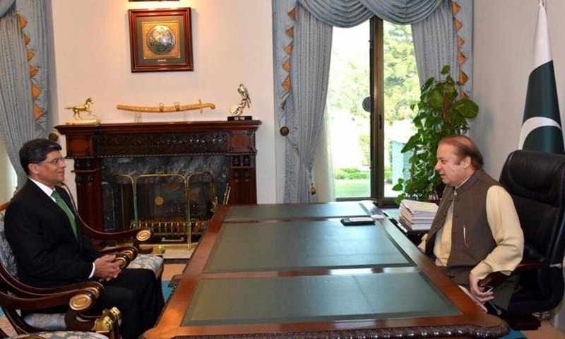 PM appreciated ISI's counter-terrorism role. ─Photo: PM House