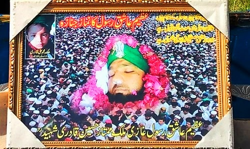 Mumtaz Qadri's shrine: In memory of Salmaan Taseer's assassin