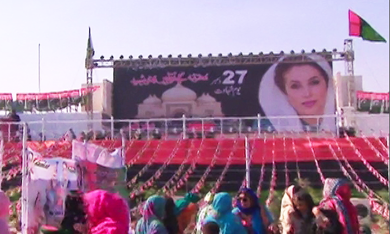 Preparations for the event are complete. ─ DawnNews