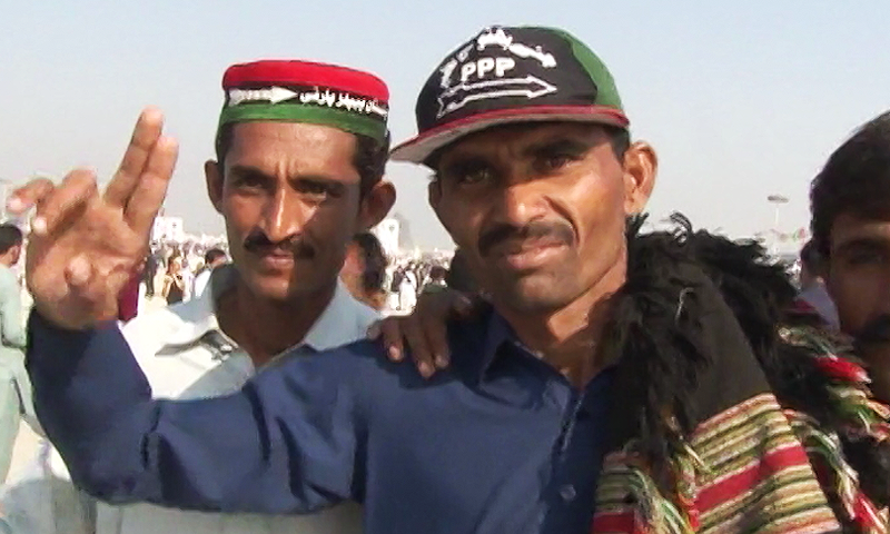PPP supporters have arrived at Garhi Khuda Buksh for the anniversary event. ─ DawnNews