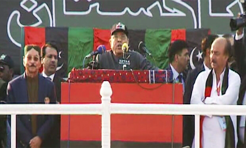 Zardari's big announcement: 'Bilawal and I will contest elections, be a part of this Parliament'