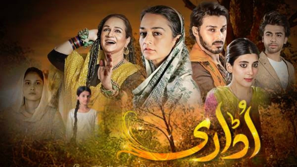 Udaari showed a mother caring for daughter's well-being