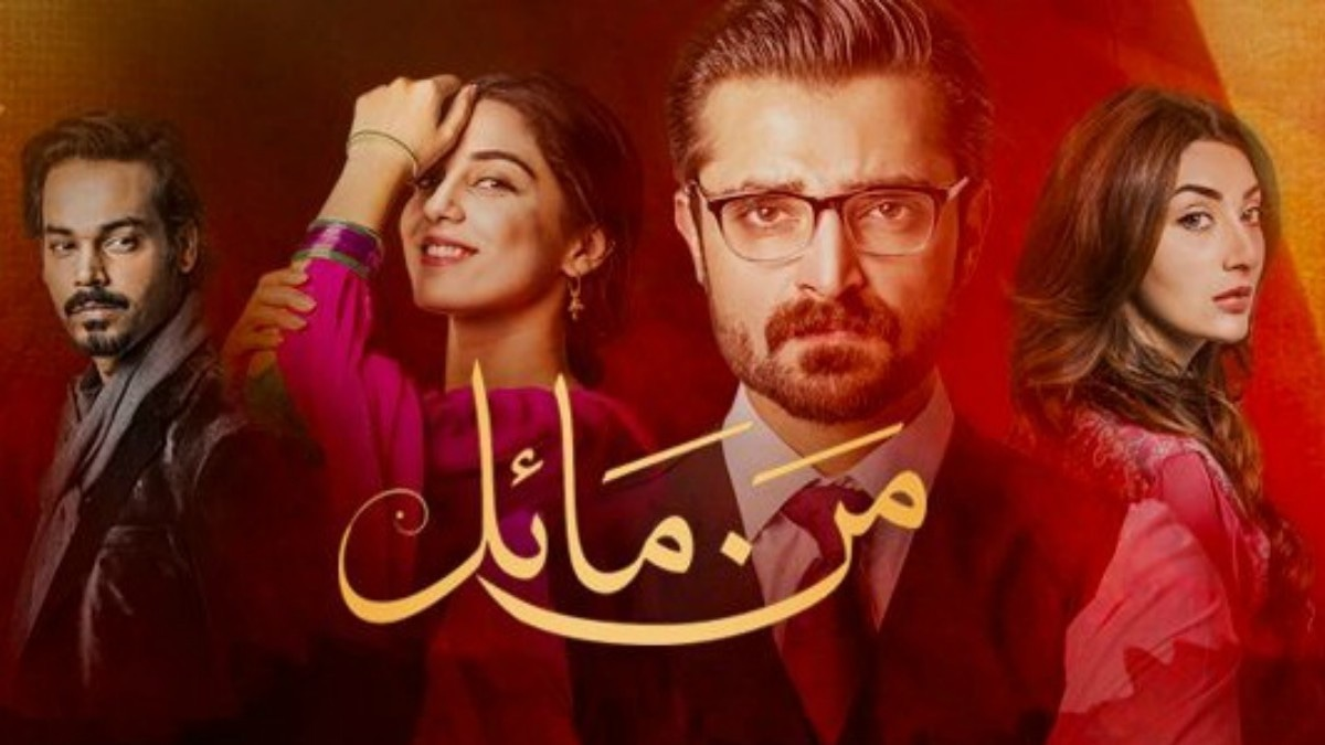 The iddat in Mann Mayal was not one used for self-reflection