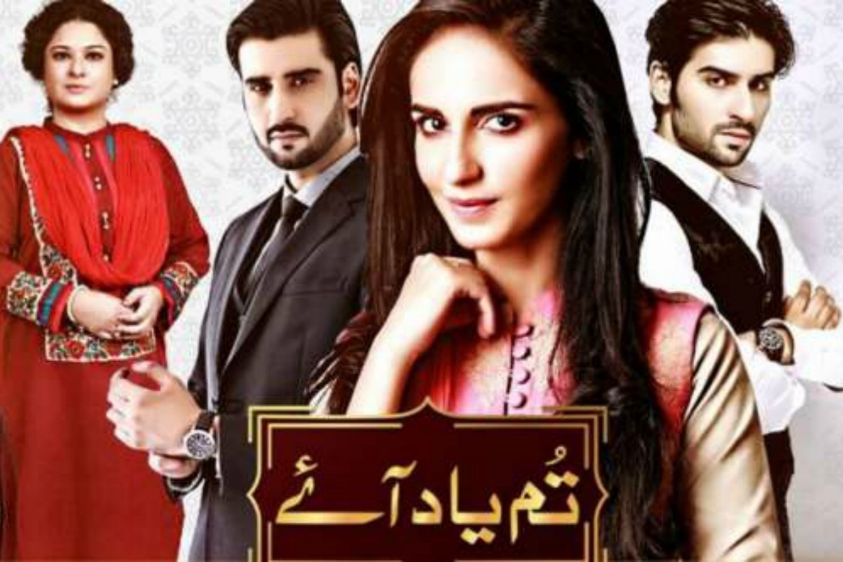 Tum Yaad Aye featured a strong working woman who was loved by her family