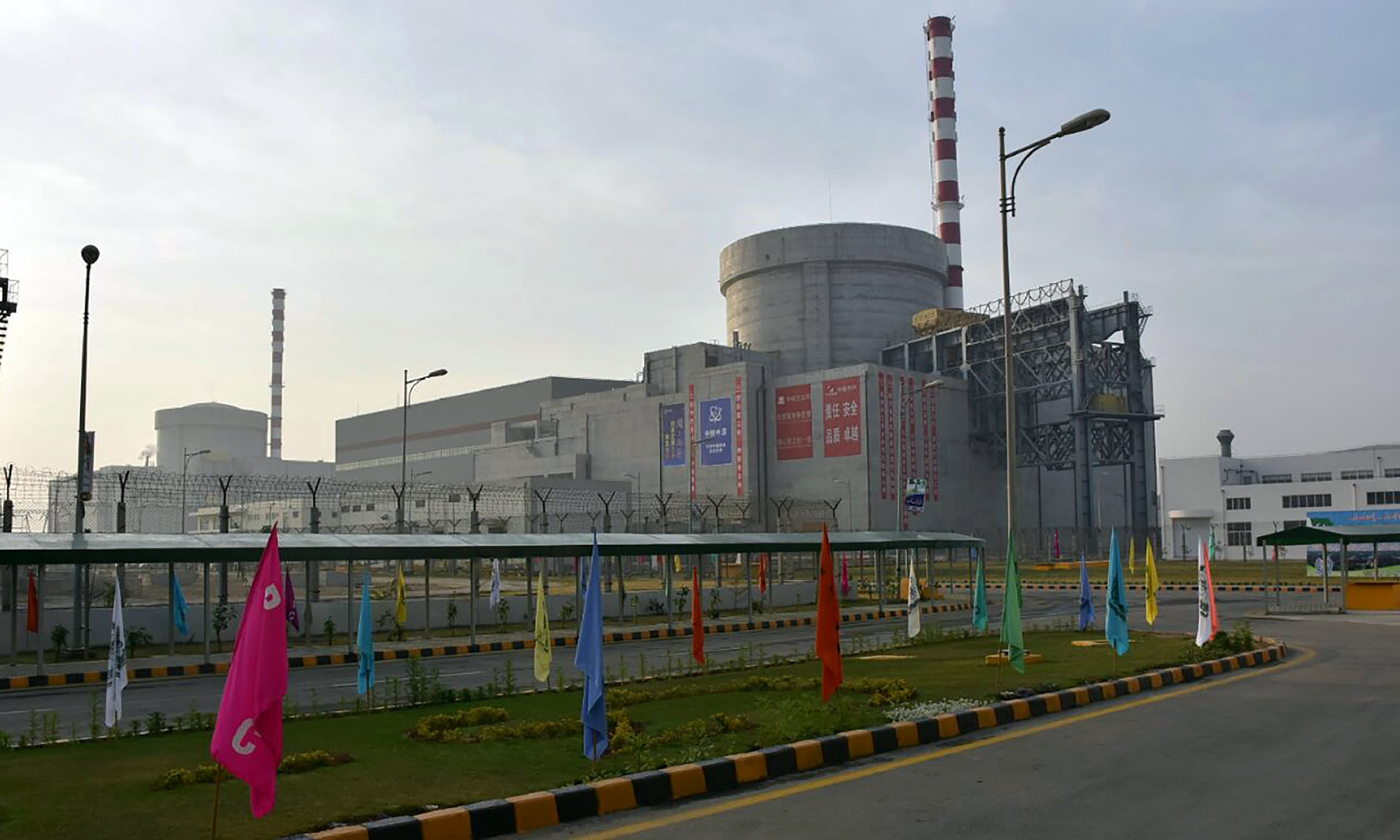 The Chashma-III reactor is pictured in Chashma, some 250 kilometres southwest of capital Islamabad. —AFP