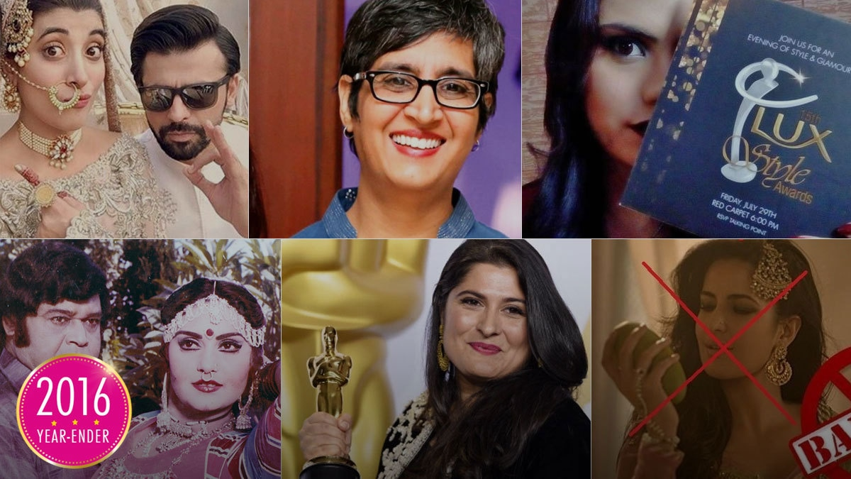 The best Pakistani culture writing from 2016 that you need to read right now