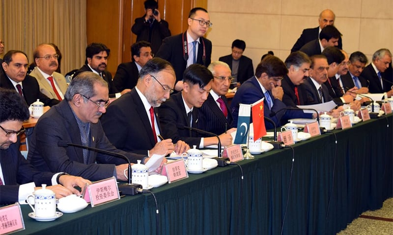 Members of the Pakistani delegation in Beijing for the JCC meeting. ─ Photo courtesy CPEC website