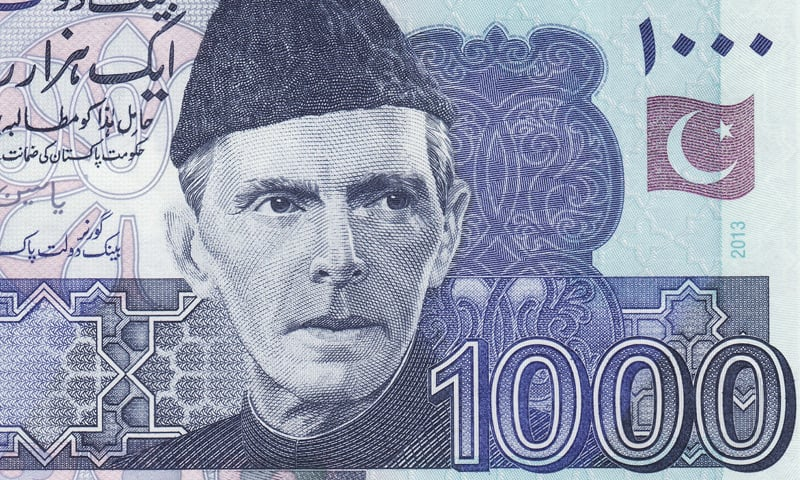 Here's what to expect from Pakistan's economy in 2017