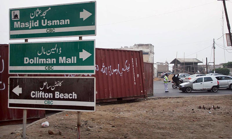 Sindh CM directs police to open routes leading to Sea View, asks public to maintain calm