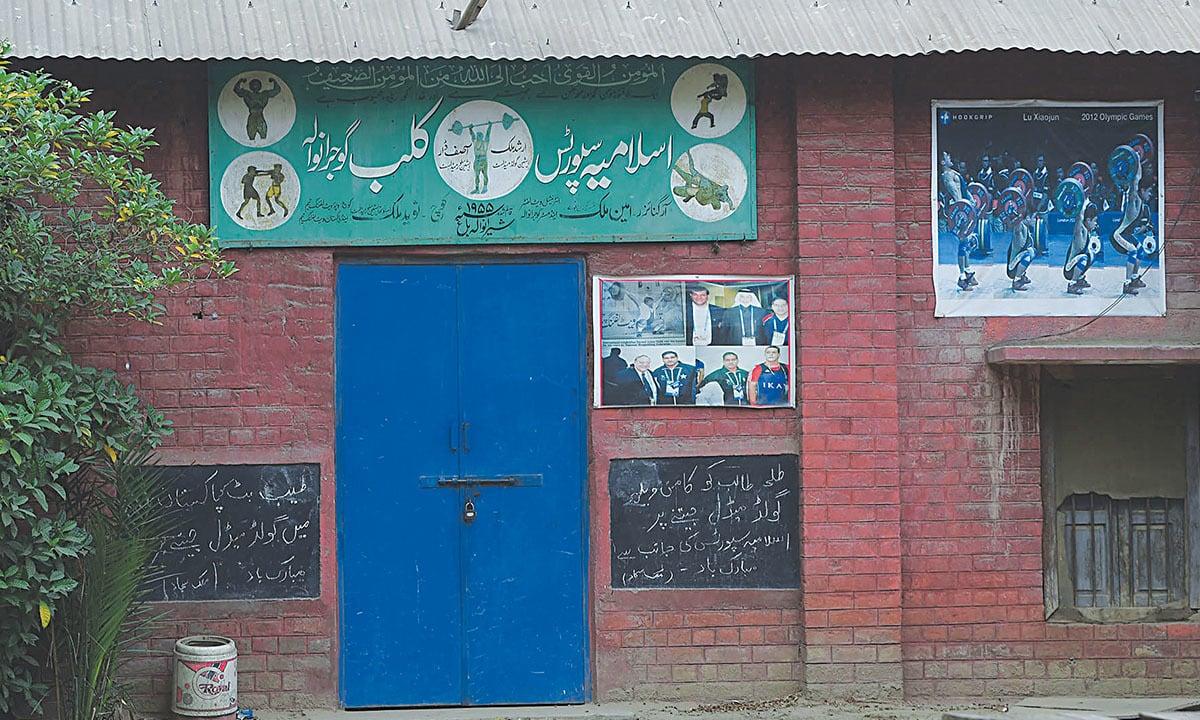 Entrance of a gym in Gujranwala | M Arif, White Star