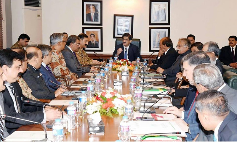 The Apex committee meeting in session. — DawnNews